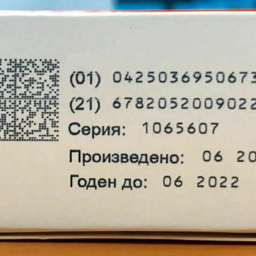Krypto-Codes: Spezielle Serialisierung für den russischen Markt